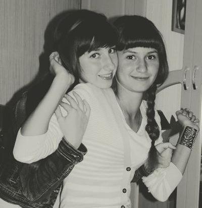 Мария Рыжова, 22 июня 1996, Санкт-Петербург, id40352749