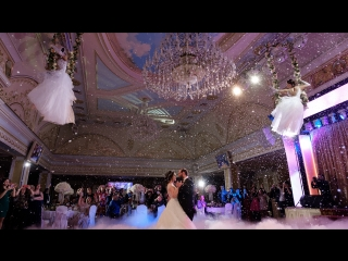 Georgian fairy tale | wedding teaser