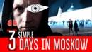 Три дня в Москве - Бобби мак Феррин-Аквапарк и Саня Одессит