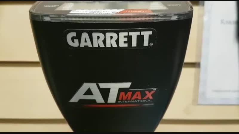 Отзыв камрада о Garrett AT MAX. www.poryvaev.ru
