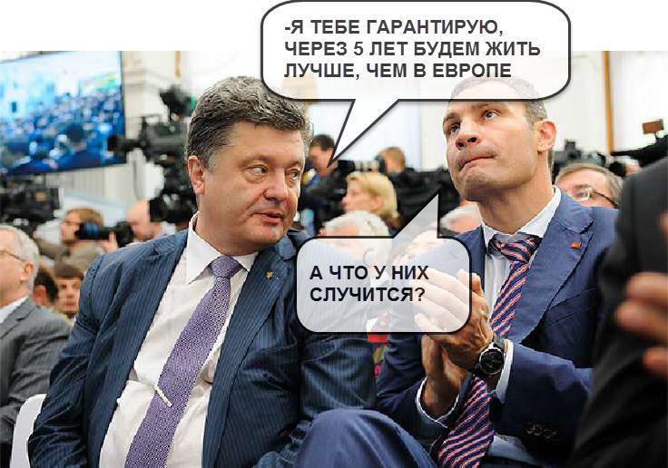 Ряд внефракционных депутатов ищут пути присоединения к коалиции, - Логвинский - Цензор.НЕТ 3607