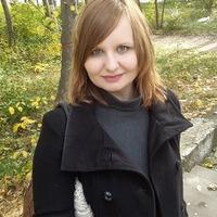 Анюта Некрасова