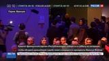 Новости на Россия 24 В загородном доме кандидата в президенты Фийона полиция проводит обыск