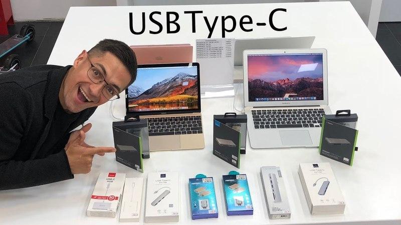 Такого вы еще не видели! USB Type-C и Apple MacBook - обзор переходников