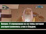 Шейх Абд Аль-Азиз Али Аш-Шейх - Сирия