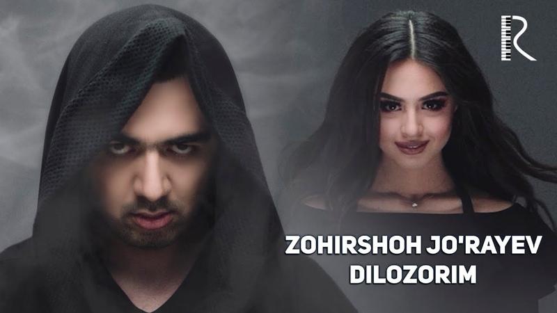 Zohirshoh Jo'rayev - Dilozorim   Зохиршох Жураев - Дилозорим