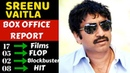 Director Sreenu Vaitla Box Office Collection Analysis Hit, Flop and Blockbuster Movies list