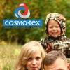 """COSMO-TEX"" Одежда Трикотаж Школьная форма Ткань"