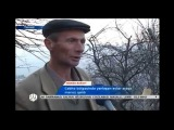 Xəbərçi 12:00 - 10.01.2014 / Tovuz rayonu ermənilərin atəşinə məruz qalıb