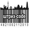 Штрих-code