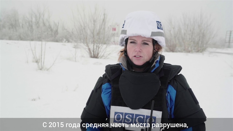 ОБСЕ. Мост в Станице Луганской жизнь на грани