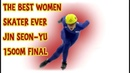 Short Track 쇼트트랙 극강 진선유 레전드 경기! 고화질 Torino Olympics Women 1500M 변천사 동메달 박탈