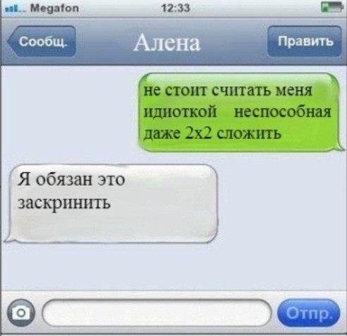 http://cs14109.vk.me/c540100/v540100120/1081/zwFAzrwwsOg.jpg