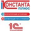 Бухгалтерские услуги в Краснодаре