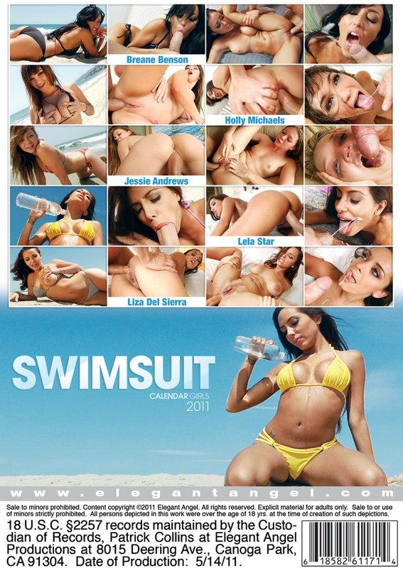Девушки в купальниках с обложки календаря 2011