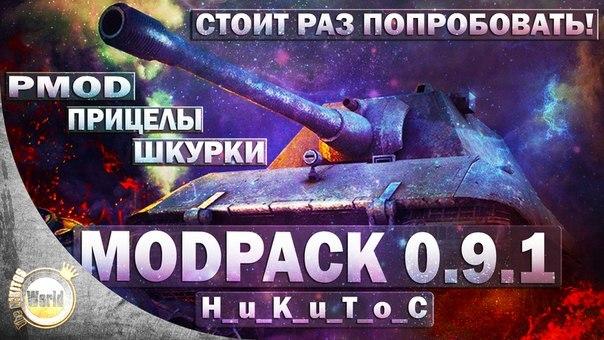 танки онлайн 2 вход в игру видео