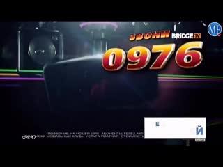 Фрагмент эфира MUSIC ROLL Анонс и Реклама и Часы на BRIDGE TV (12.06.2018)
