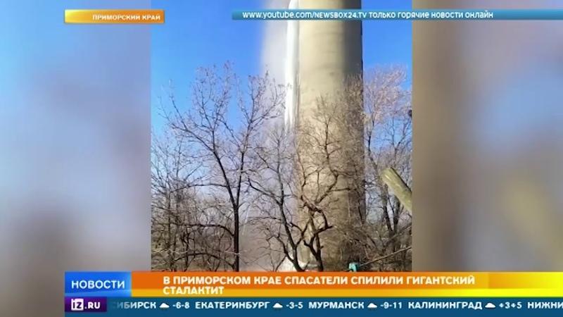 Дальневосточную царь-сосулю высотой в пять этажей пытаются распилить на части