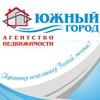"""Агентство недвижимости """"Южный город"""" г.Геленджик"""