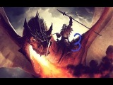 Повелитель драконов.Часть 3-Большой замок))
