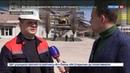 Новости на Россия 24 На Алчевском металлургическом комбинате прошла модернизация