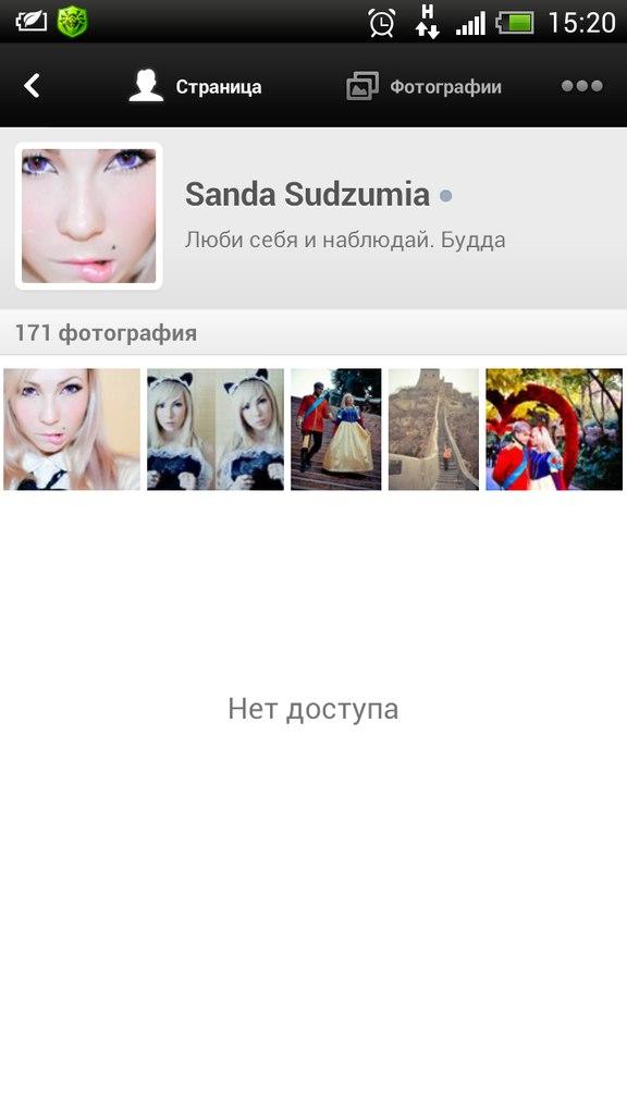http://cs405120.userapi.com/v405120735/5b3d/xkhbVDbbMP4.jpg