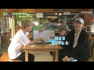 180702 EXO-CBX @ Ride the Ladder, Travel the World Ep.31