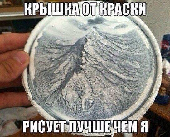 Всяко - разно 87 )))