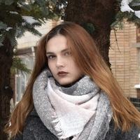 Диана Фомина