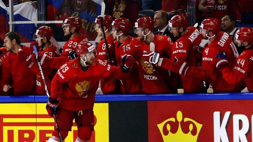 Как сборная России обыграла Швейцарию на ЧМ по хоккею