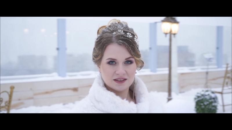 свадебный клип - счастливый день- видеосъемка базука- курск - москва- зима-