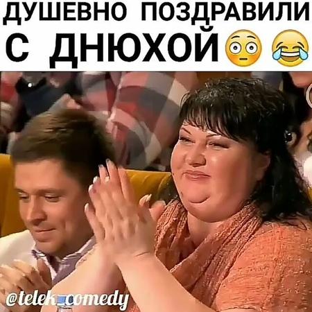 "Видео Юмор⤴ on Instagram ""Когда не по любви😅 квн шоу шутка юмор урал"""