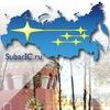 Всероссийский Клуб Subaru Impreza - SubarIC.ru |
