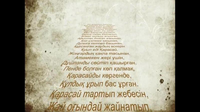 Kz_10s_763_2b_01