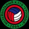 Волейбольный клуб Грозный