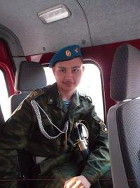 Эрнест Маматкаримов, 19 мая 1998, Тюмень, id145171772
