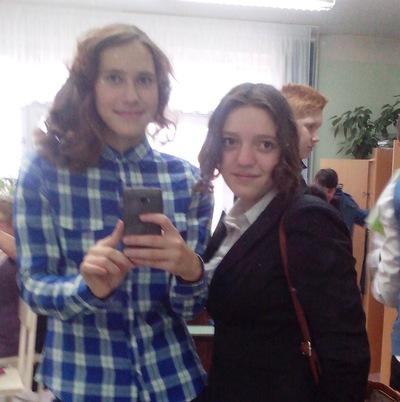 Катя Желтышева, 8 апреля , Ижевск, id144168863