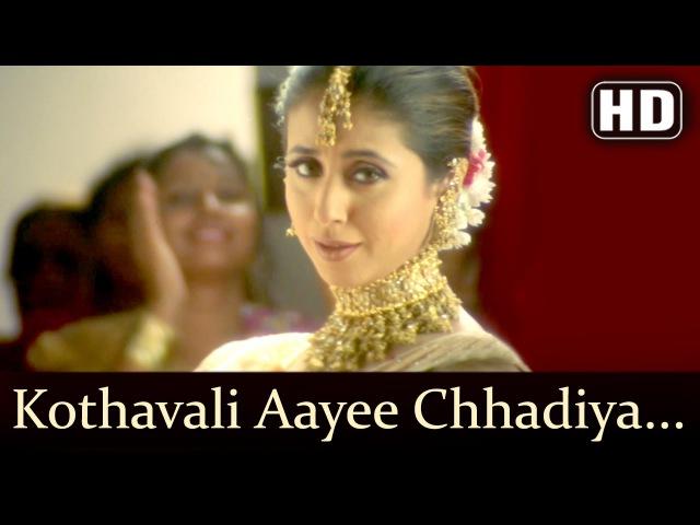 Kothavali Aayee Chhadiya   Dillagi Songs   Sangeet Song   Sunny Deol  Urmila Matondkar  Zohra Sehgal