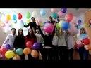 Поздравление классному руководителю 11 класса Макаровой А Н МОУ СОШ №42 г Воркуты 23 05 2018