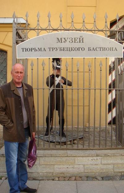 Андрей Голубев, 18 марта 1968, Балашов, id205015388