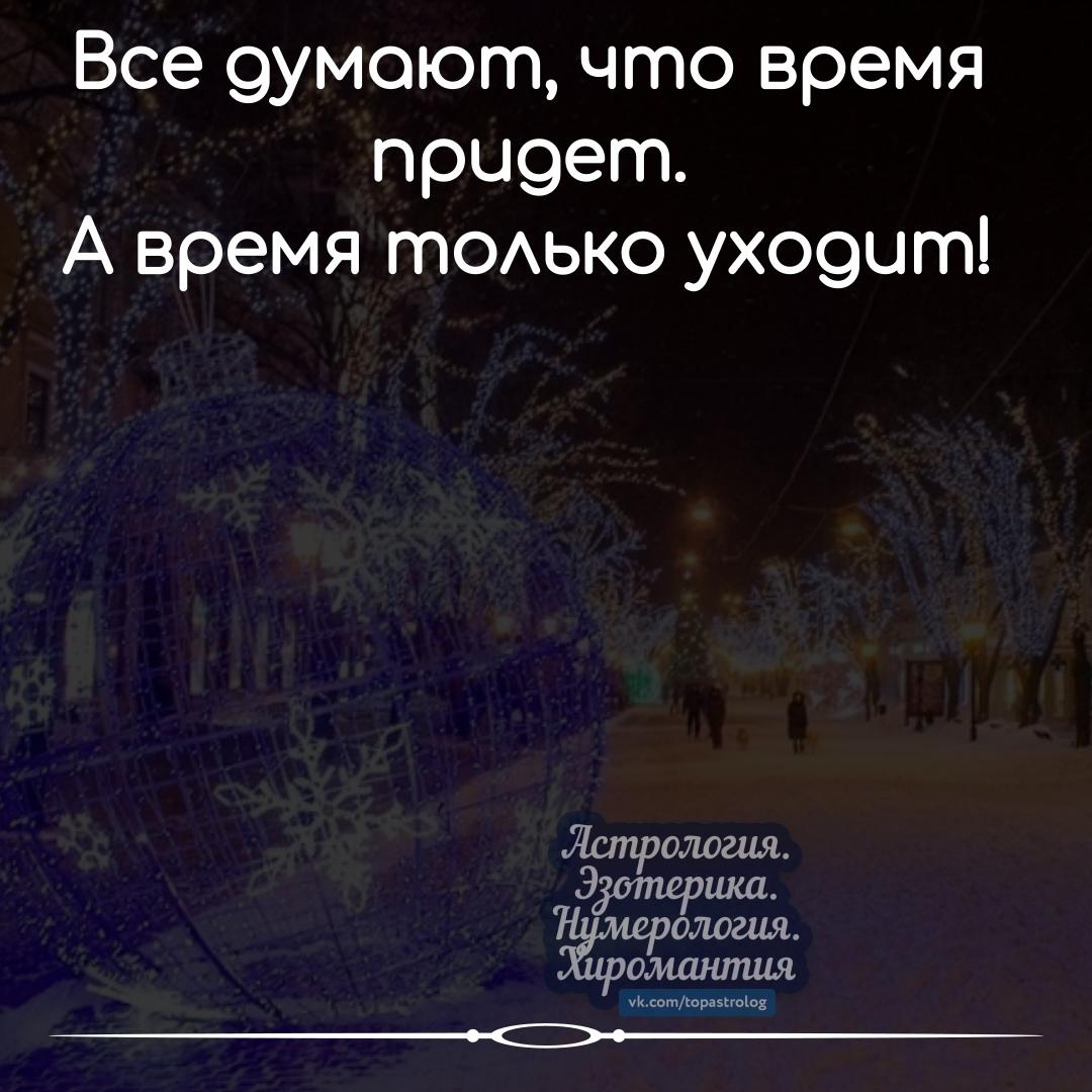 https://pp.userapi.com/c849332/v849332938/f1070/WIEwJbYha20.jpg