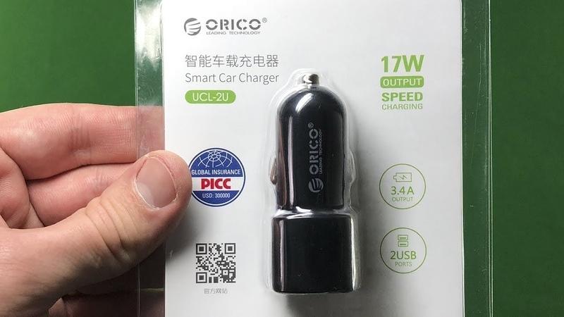 Лучшее Автомобильное Зарядное Устройство В Прикуриватель На 2 USB Выхода Из Китая. С Алиэкспресс