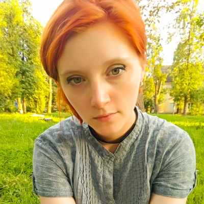 Виктория Головина