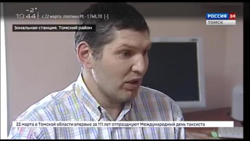 РСК репортаж