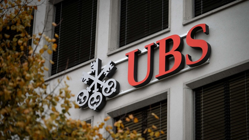 Швейцарский банк UBS пророчит рублю укрепление до 66 за доллар