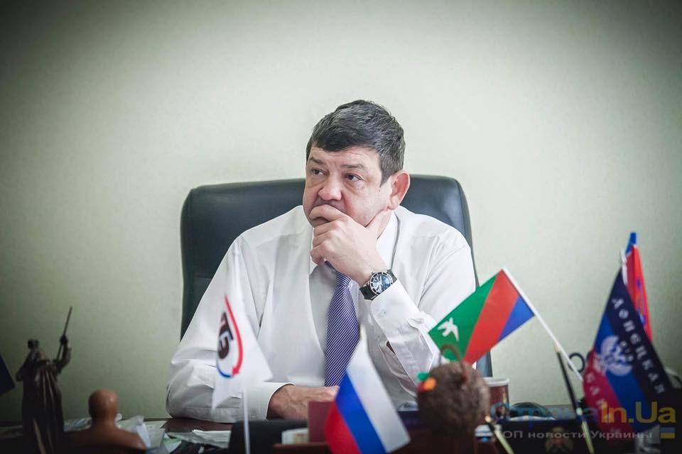 Мэр Горловки от