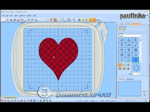 Урок10. Stitch Editor, занятие1