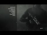 Просто Вечерний Стрим с Чайком и Печеньками)) Call of Duty MW3