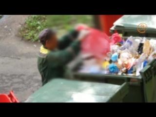 Ноу-хау здравоохранения Петербурга: сброс эпидемотходов в обычный мусорный бак попал на видео