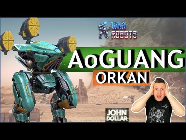War Robots - Ao Guang на Orkan MK2!